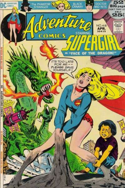 Adventure Comics #418 Comic Books - Covers, Scans, Photos  in Adventure Comics Comic Books - Covers, Scans, Gallery