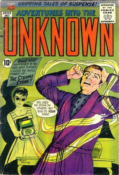 Adventures into the Unknown #103 Comic Books - Covers, Scans, Photos  in Adventures into the Unknown Comic Books - Covers, Scans, Gallery