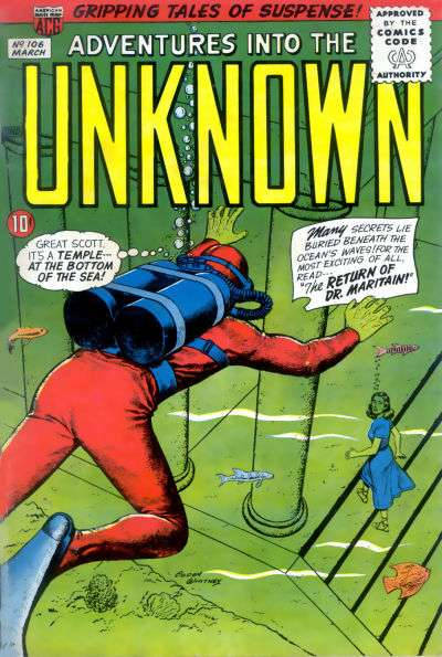 Adventures into the Unknown #106 Comic Books - Covers, Scans, Photos  in Adventures into the Unknown Comic Books - Covers, Scans, Gallery