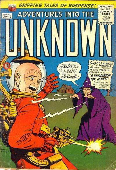 Adventures into the Unknown #107 Comic Books - Covers, Scans, Photos  in Adventures into the Unknown Comic Books - Covers, Scans, Gallery