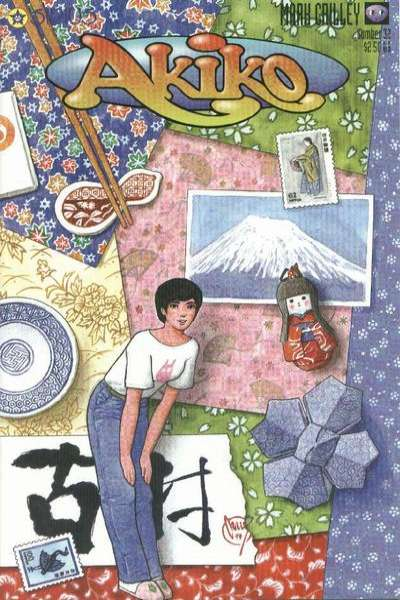 Akiko #32 comic books for sale