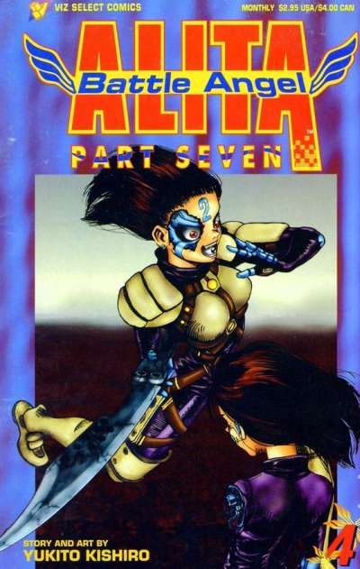 Alita: Battle Angel: Part 7 #4 comic books for sale