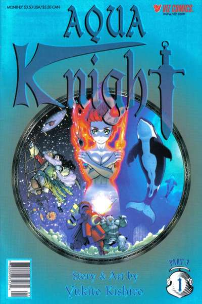 Aqua Knight: Part 3 #1 Comic Books - Covers, Scans, Photos  in Aqua Knight: Part 3 Comic Books - Covers, Scans, Gallery