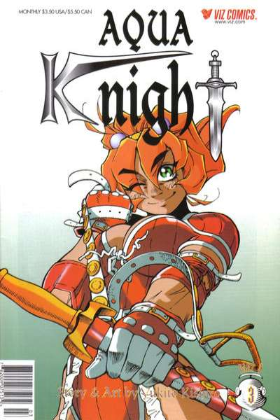 Aqua Knight: Part 3 #3 comic books - cover scans photos Aqua Knight: Part 3 #3 comic books - covers, picture gallery