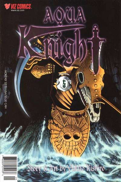 Aqua Knight #5 Comic Books - Covers, Scans, Photos  in Aqua Knight Comic Books - Covers, Scans, Gallery
