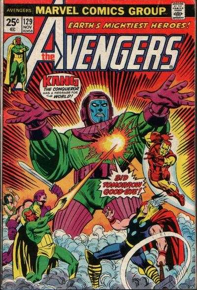 Avengers #129 Comic Books - Covers, Scans, Photos  in Avengers Comic Books - Covers, Scans, Gallery