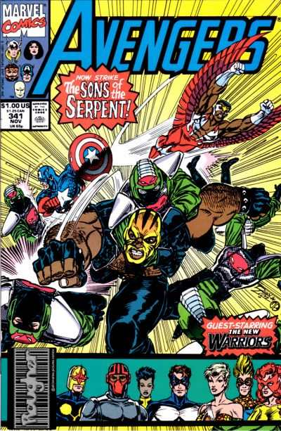 Avengers #341 Comic Books - Covers, Scans, Photos  in Avengers Comic Books - Covers, Scans, Gallery