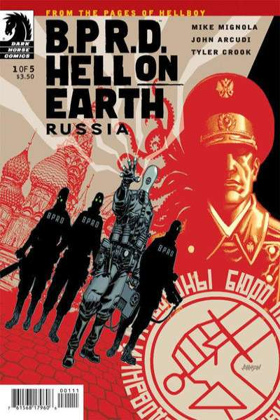 B.P.R.D.: Hell on Earth - Russia Comic Books. B.P.R.D.: Hell on Earth - Russia Comics.