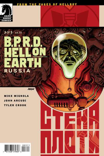 B.P.R.D.: Hell on Earth - Russia #3 comic books for sale