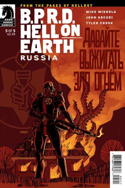 B.P.R.D.: Hell on Earth - Russia #5 comic books for sale