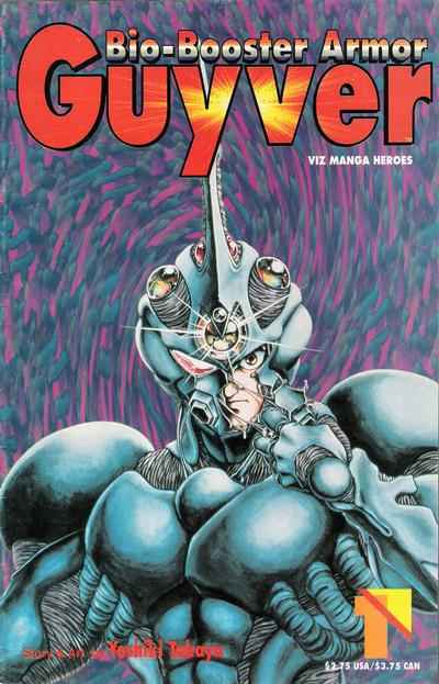 Bio-Booster Armor Guyver #1 comic books for sale