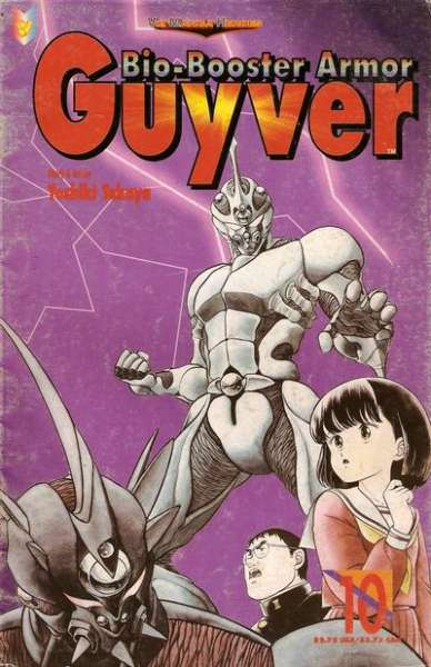 Bio-Booster Armor Guyver #10 comic books for sale