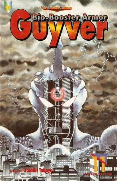 Bio-Booster Armor Guyver #11 comic books for sale