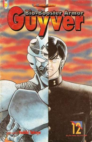 Bio-Booster Armor Guyver #12 comic books for sale