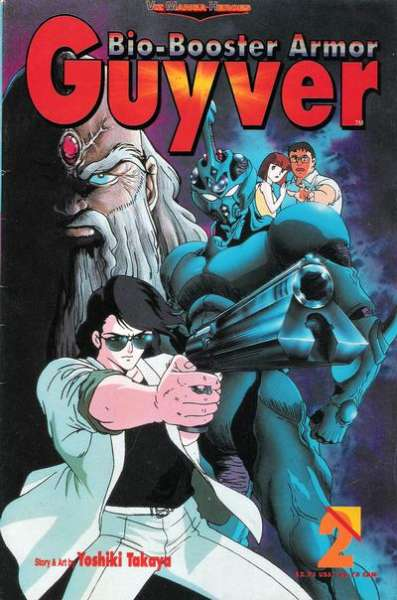 Bio-Booster Armor Guyver #2 comic books for sale