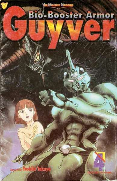 Bio-Booster Armor Guyver #4 comic books for sale