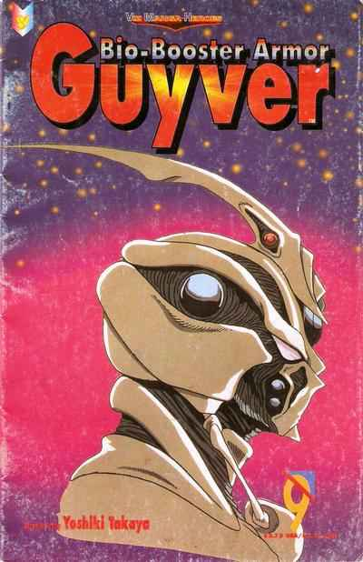 Bio-Booster Armor Guyver #9 comic books for sale