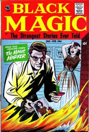 Black Magic: Volume 7 #6 comic books - cover scans photos Black Magic: Volume 7 #6 comic books - covers, picture gallery