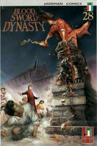 Blood Sword Dynasty #28 comic books for sale