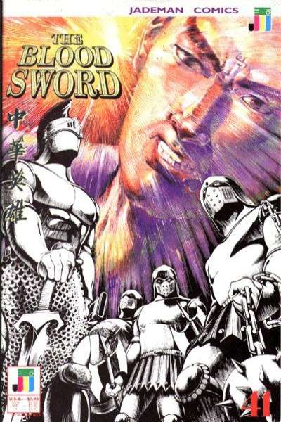Blood Sword #41 comic books for sale