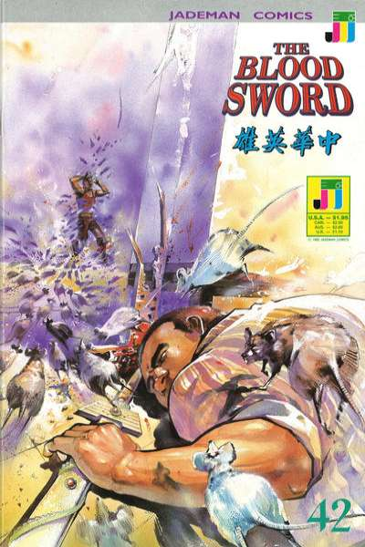 Blood Sword #42 comic books for sale