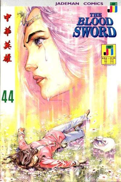 Blood Sword #44 comic books for sale