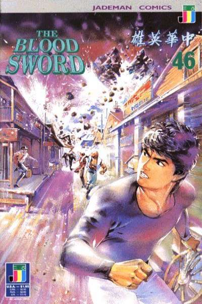 Blood Sword #46 Comic Books - Covers, Scans, Photos  in Blood Sword Comic Books - Covers, Scans, Gallery