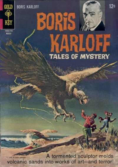 Boris Karloff Tales of Mystery #17 Comic Books - Covers, Scans, Photos  in Boris Karloff Tales of Mystery Comic Books - Covers, Scans, Gallery