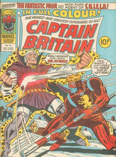 Captain Britain #12 Comic Books - Covers, Scans, Photos  in Captain Britain Comic Books - Covers, Scans, Gallery