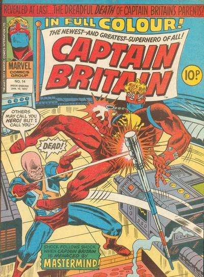 Captain Britain #14 comic books - cover scans photos Captain Britain #14 comic books - covers, picture gallery