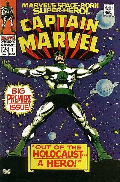 Captain Marvel #1 Comic Books - Covers, Scans, Photos  in Captain Marvel Comic Books - Covers, Scans, Gallery