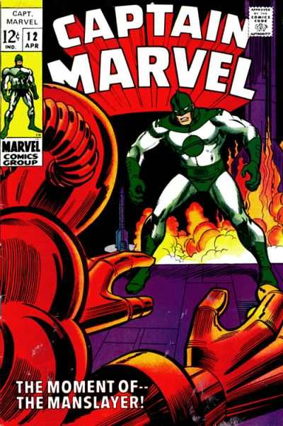 Captain Marvel #12 Comic Books - Covers, Scans, Photos  in Captain Marvel Comic Books - Covers, Scans, Gallery
