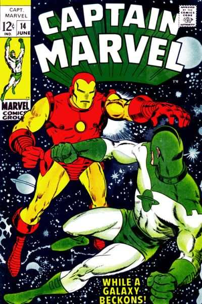 Captain Marvel #14 comic books - cover scans photos Captain Marvel #14 comic books - covers, picture gallery