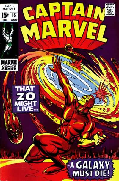 Captain Marvel #15 comic books - cover scans photos Captain Marvel #15 comic books - covers, picture gallery