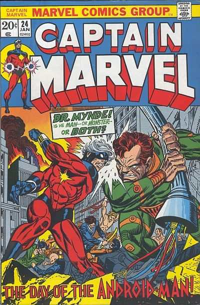Captain Marvel #24 comic books - cover scans photos Captain Marvel #24 comic books - covers, picture gallery