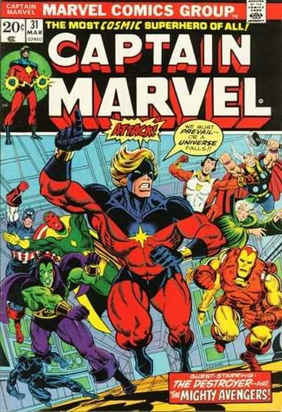 Captain Marvel #31 comic books - cover scans photos Captain Marvel #31 comic books - covers, picture gallery