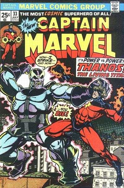 Captain Marvel #33 Comic Books - Covers, Scans, Photos  in Captain Marvel Comic Books - Covers, Scans, Gallery