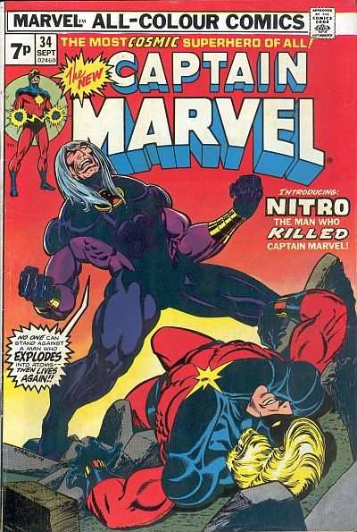 Captain Marvel #34 Comic Books - Covers, Scans, Photos  in Captain Marvel Comic Books - Covers, Scans, Gallery