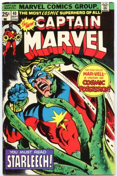 Captain Marvel #40 comic books - cover scans photos Captain Marvel #40 comic books - covers, picture gallery