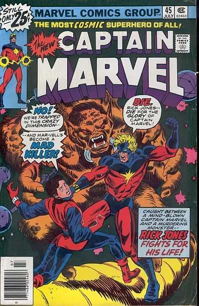 Captain Marvel #45 comic books - cover scans photos Captain Marvel #45 comic books - covers, picture gallery