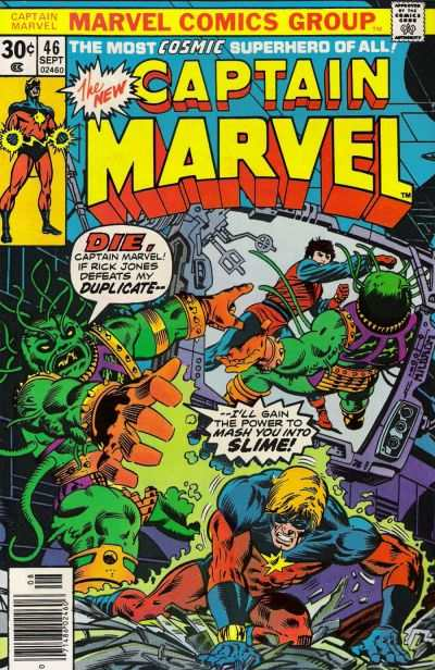 Captain Marvel #46 comic books - cover scans photos Captain Marvel #46 comic books - covers, picture gallery