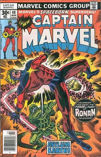 Captain Marvel #49 Comic Books - Covers, Scans, Photos  in Captain Marvel Comic Books - Covers, Scans, Gallery