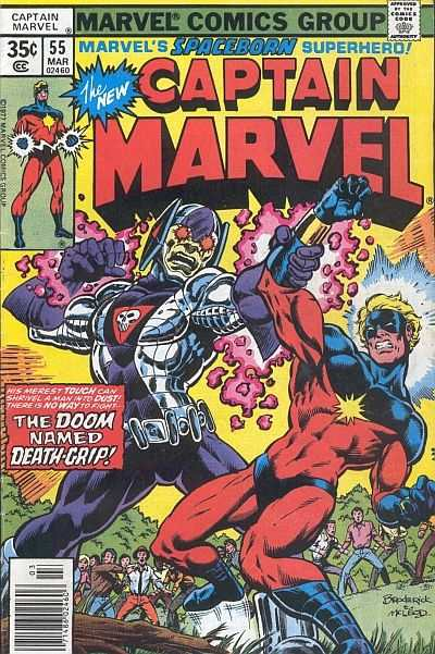 Captain Marvel #55 Comic Books - Covers, Scans, Photos  in Captain Marvel Comic Books - Covers, Scans, Gallery