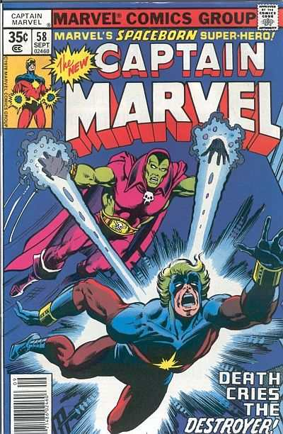 Captain Marvel #58 comic books - cover scans photos Captain Marvel #58 comic books - covers, picture gallery