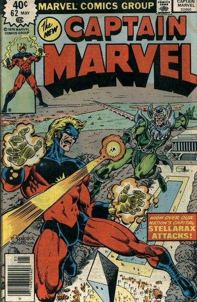 Captain Marvel #62 comic books - cover scans photos Captain Marvel #62 comic books - covers, picture gallery
