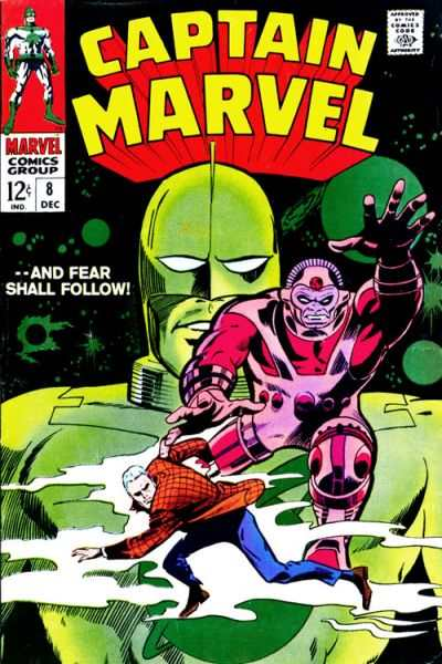 Captain Marvel #8 Comic Books - Covers, Scans, Photos  in Captain Marvel Comic Books - Covers, Scans, Gallery