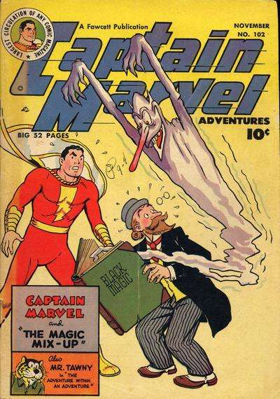 Captain Marvel Adventures #102 comic books - cover scans photos Captain Marvel Adventures #102 comic books - covers, picture gallery