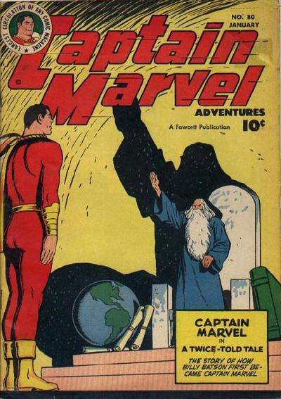 Captain Marvel Adventures #80 comic books for sale