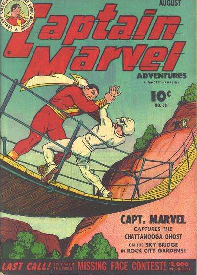 Captain Marvel Adventures #38 Comic Books - Covers, Scans, Photos  in Captain Marvel Adventures Comic Books - Covers, Scans, Gallery