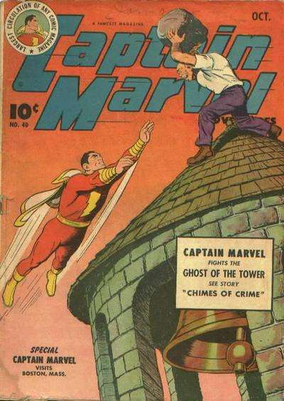 Captain Marvel Adventures #40 comic books - cover scans photos Captain Marvel Adventures #40 comic books - covers, picture gallery
